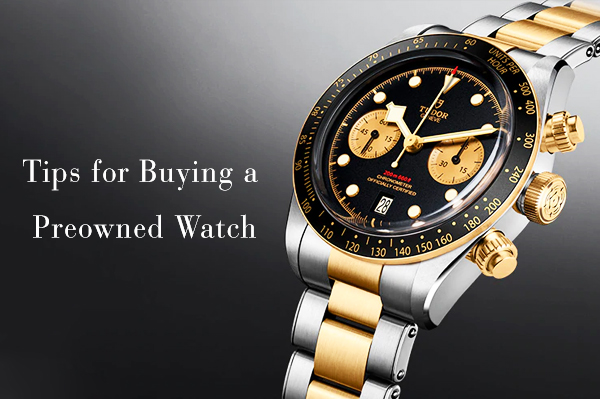 Preowned Watch Chicago